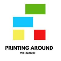 Printing Around โรงพิมพ์รับผลิตกล่องบรรจุภัณฑ์ทุกชนิด