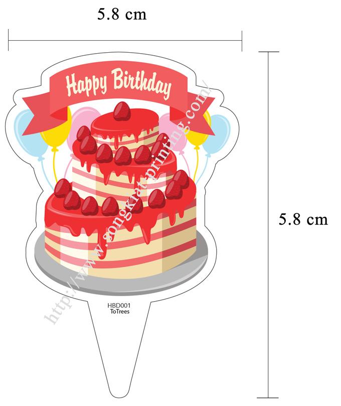 พิมพ์กล่องเค้ก/Cake Bok กล่องเบรค/Snack Box กล่องเค้กลวดลายสวยงาม