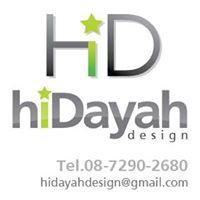 โรงพิมพ์ดิจิตอลปริ้น ฮิดายะฮ์ดีไซน์