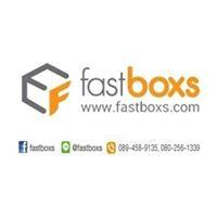 Fastboxs.com โรงพิมพ์กล่องสบู่ กล่องครีม